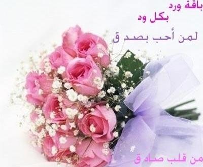 الإحترام سر الدوام بين الزوجين Untitl14