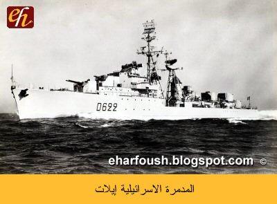 المبحث الرابع War-0610