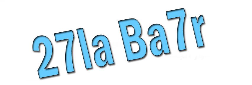 27la.ba7r.org