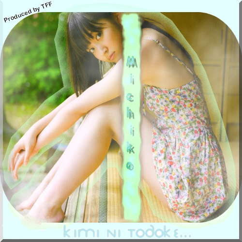 [TERMINE] Kimi ni todoke de May's - Page 2 Cover_10