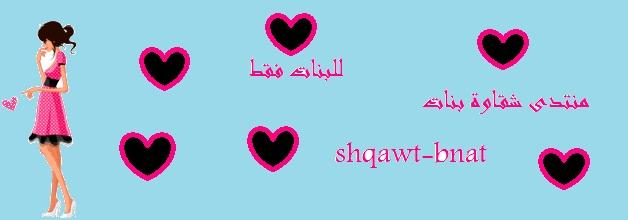 c17333ba7d89a روآيه الحب المستحيـل