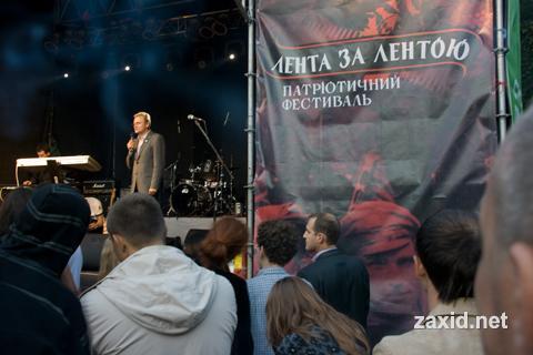 Патріотичні акції та фестивалі! Previe13