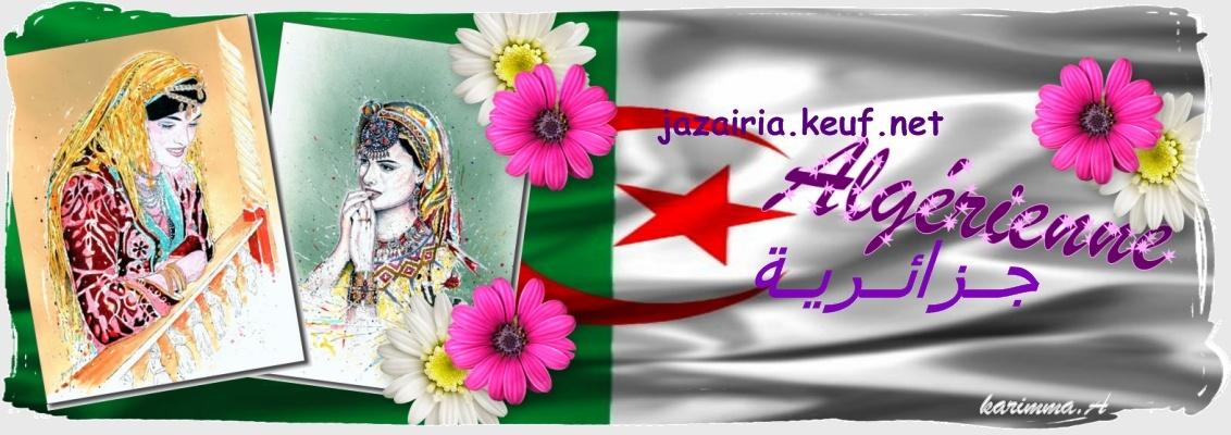 في جزائرية، تجتمع كل الأمة