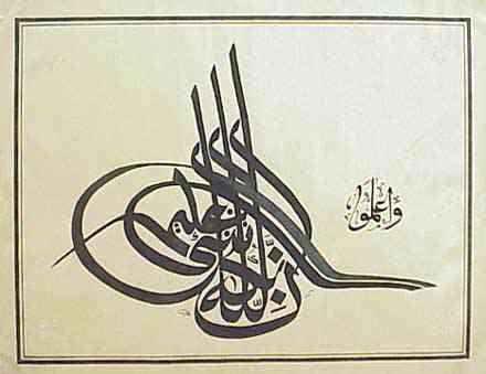 روعة الحرف العربي 1010