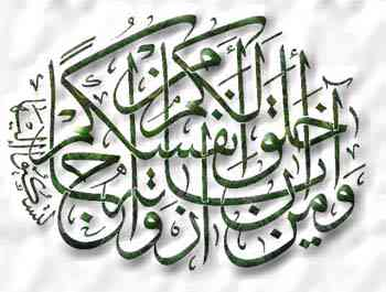 روعة الحرف العربي 1411
