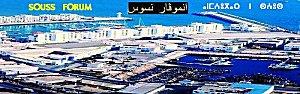 Souss Forum rayonne positivement Souss_10