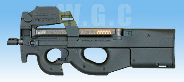 P90 Marui Tm-p9010
