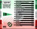 EURO DISCO VOL 3 Euro0310