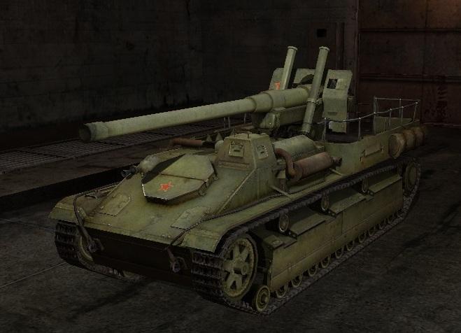 Worl of Tank Shot_010