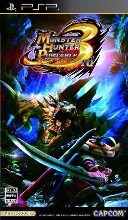 [EXCLU] Monster Hunter Portable 3 Mhp3_b10
