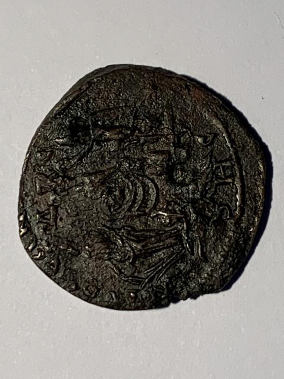 Bronze colonial d'Antioche pour Alexandre Sévère ... Img_5824