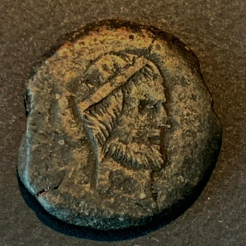Objet monétiforme en bronze à identifier ... S-l16016