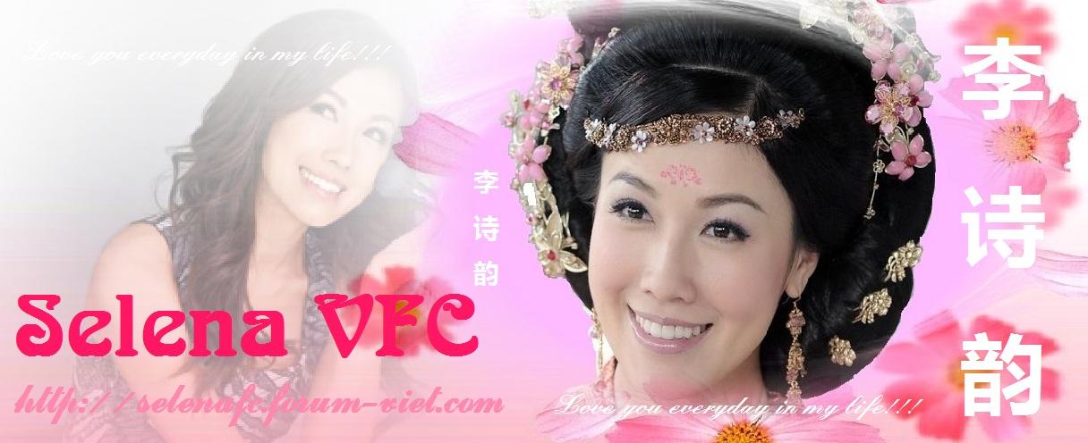Lý Gia Trang - 李家庄 [Selena Li ☆ Lý Thi Vận ☆ Vietnamese Fan Club]