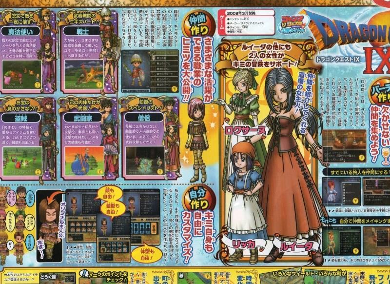 Dragon Quest IX : Les sentinelles du firmaments 34eaum10