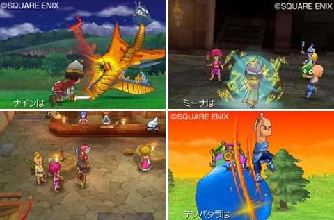 Dragon Quest IX : Les sentinelles du firmaments Dq-9-n10
