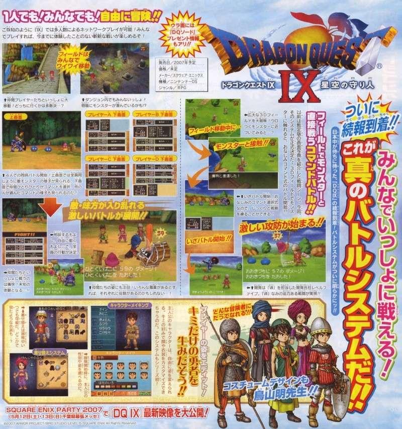 Dragon Quest IX : Les sentinelles du firmaments Dq10