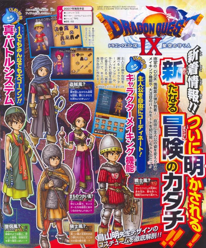Dragon Quest IX : Les sentinelles du firmaments Dragon10