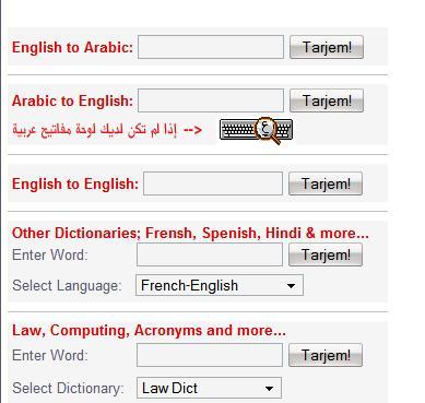 قاموس مهم  للغة الانجليزية Untitl11