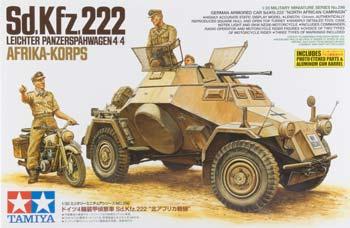 Sdkfz 222, Tamiya 1/35 Tams0210