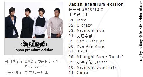 [F.CUZ] Teaser du comeback ! (+ tracklist) Albumw10