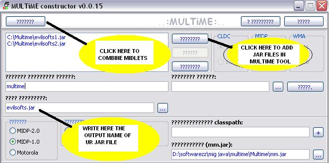 how to make multi tasking j2me application / jar file 110