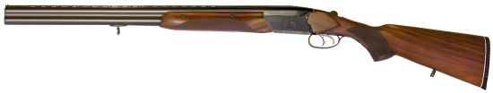 Мое ружье 13010