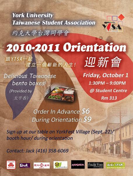 【已結束】YTSA 2010 orientation information 10-11o10