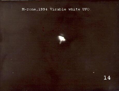 Perm Anomalous Zone UFO's - Russia 1410