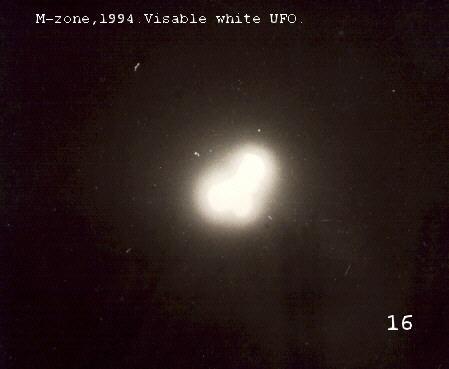 Perm Anomalous Zone UFO's - Russia 1610