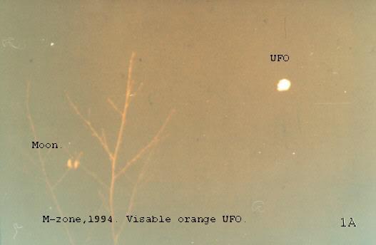 Perm Anomalous Zone UFO's - Russia Mzone11