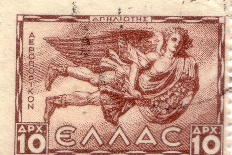 ungarn - Ikarus - Material wird benötigt! Marke020