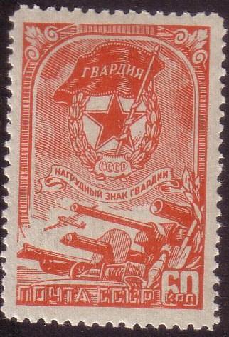 kawa's Luftpostsammlung - Seite 5 Marke036