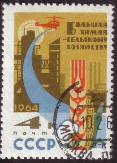 kawa's Luftpostsammlung - Seite 5 Marke056