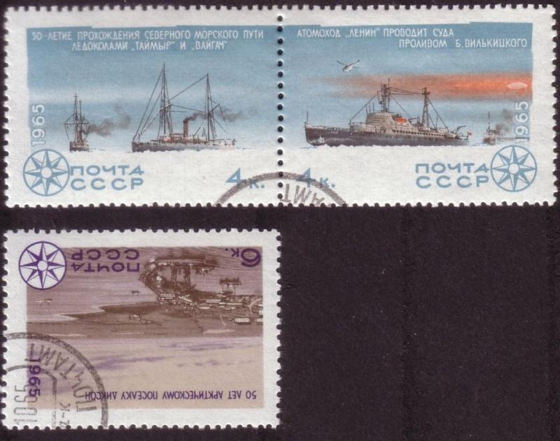 kawa's Luftpostsammlung - Seite 5 Marke059