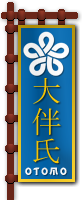 Parti politique d'Otomo POSP