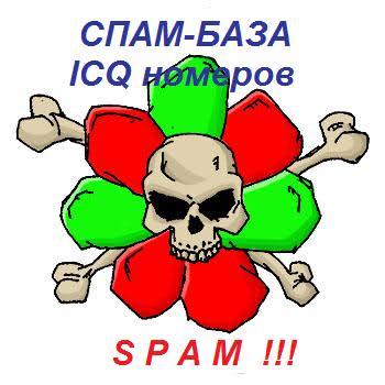 Spam-база ICQ номеров 2010 2s0oj810