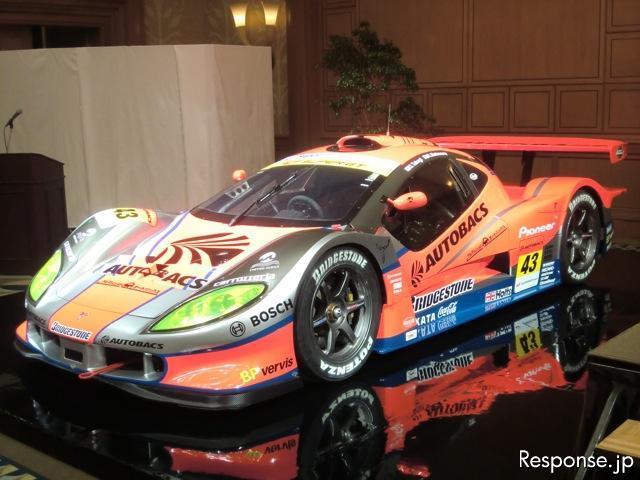 photos nouveaute 2011 et auto d'excepion  31664810