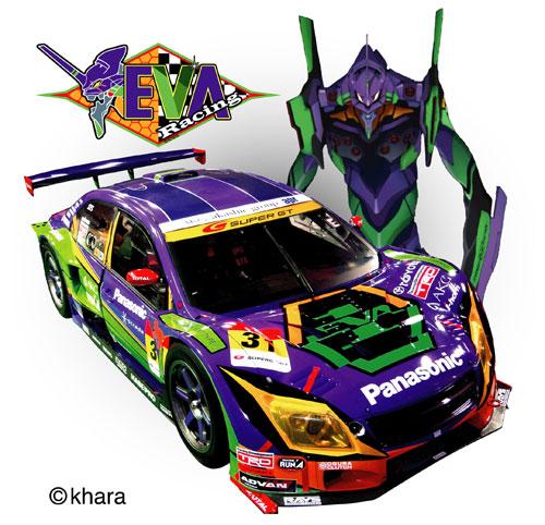 photos nouveaute 2011 et auto d'excepion  Eva-ra10