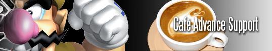 [Act][Wii] Café para todos: Nintendo confirma una presentación en el E3 Cafe_h10
