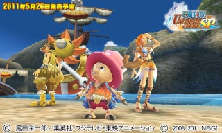[3DS] Así se ve One Piece Unlimited Cruise SP en tu consola Copia_10