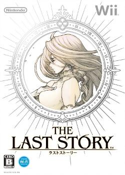 [Rumor][Wii] The Last Story podría llegar a Europa Last_s10