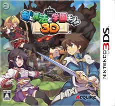 [3DS] Comienza la promoción de Class of Heroes P_s13010