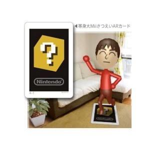 [3DS] Jugueteando con la realidad aumentada y sus tarjetas Pop_it10