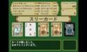 [3DS] Nuevos detalles e imágenes de Tales of the Abyss 01610