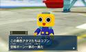 [3DS] Nuevas imágenes de Megaman Legends 3 21324472