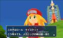 [3DS] Nuevas imágenes de Megaman Legends 3 21324474