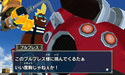 [3DS] Nuevas imágenes de Megaman Legends 3 21324476
