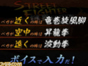[3DS] Más imágenes de Nazo Waku Yakata Iopfdv10