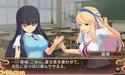[3DS] Senran Kagura: más sobre las tetas en 3D de Marvelous Nrdflf10