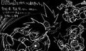 [3DS] Mega Man Legends 3 Prototype en detalle Rockda11